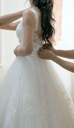 Beaded Lace Yoke Bridal Gown with Ball Gown Skirt